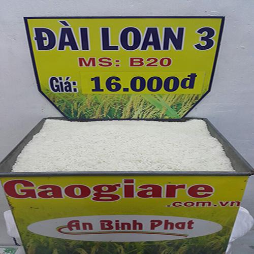 gao dai loan