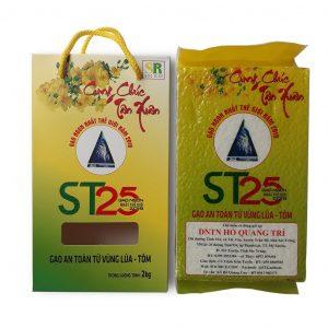 Gạo ST25 lúa tôm (hộp 2 kg)